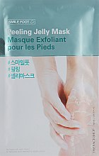 Духи, Парфюмерия, косметика Пилинг-маска для ног - The Face Shop Smile Foot Peeling Jelly Mask