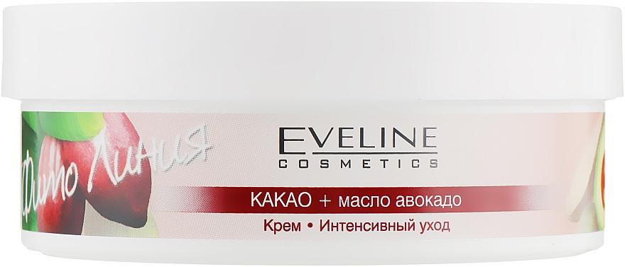 """Крем для тела """"Какао и масло авокадо"""" - Eveline Cosmetics"""