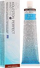 Духи, Парфюмерия, косметика Краска для волос - Wella Professionals Koleston Perfect Innosense ME+