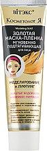 Духи, Парфюмерия, косметика Золотая маска-пленка для лица мгновенно подтягивающая - Витэкс