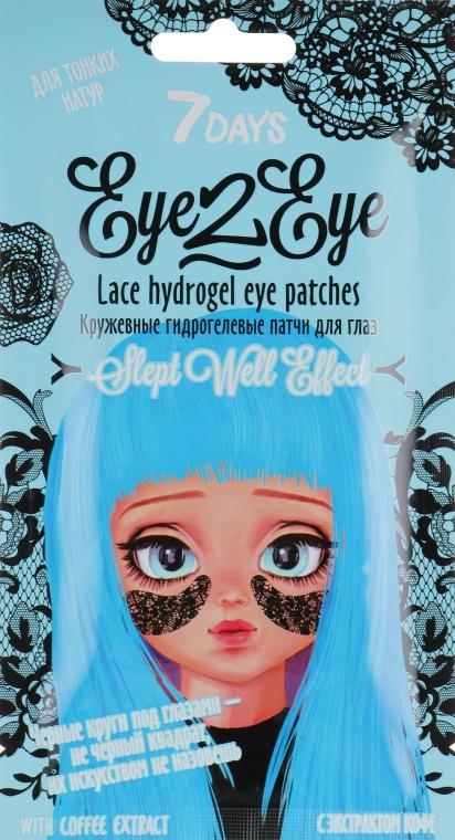 """""""Кружевные"""" гидрогелевые патчи для глаз для тонких натур с экстрактом кофе - 7 Days Eye2Eye Lace Hydrogel Eye Patches"""