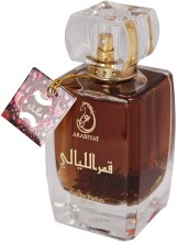 Духи, Парфюмерия, косметика Arabiyat Qamar Al Layali - Парфюмированная вода