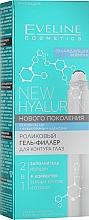 Парфумерія, косметика Гель-крем для контуру очей з охолоджувальним ефектом - Eveline Cosmetics BioHyaluron 4D