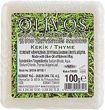 """Духи, Парфюмерия, косметика Натуральное оливковое мыло """"Тимьян"""" - Olivos Square Thyme Soap"""