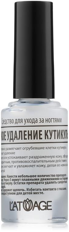 """Средство для ухода за ногтями """"Мягкое удаление кутикулы"""" - Latuage Cosmetic"""