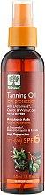 Духи, Парфюмерия, косметика Солнцезащитное масло для загара - Bioselect Tanning Oil Low Protection SPF6