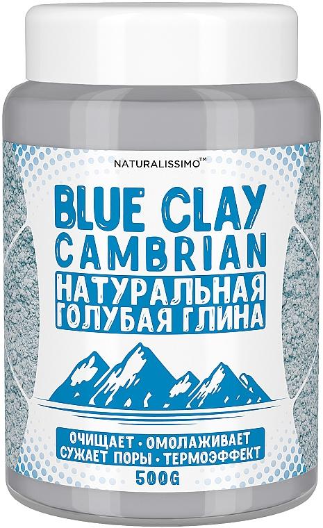Голубая глина - Naturalissimo