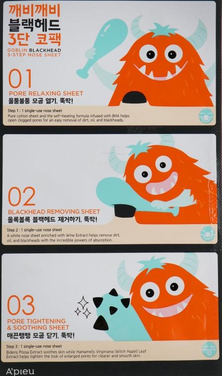 Набор для очищения носа - A'pieu Goblin Blackhead 3-Step Nose Pack