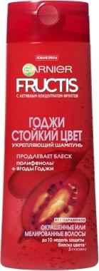 """Шампунь для волос """"Годжи Стойкий цвет"""" с Маслом Льна и Ягодами Асаи - Garnier Fructis"""