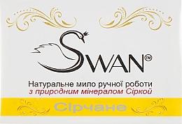 """Духи, Парфюмерия, косметика Натуральное мыло ручной работы """"Серное"""" - Swan"""