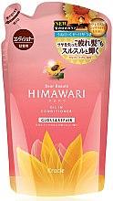 Духи, Парфюмерия, косметика Бальзам-ополаскиватель для волос, восстанавливающий - Kanebo Dear Beaute Himawari Gloss & Repair Oil-In Conditioner (сменный блок)