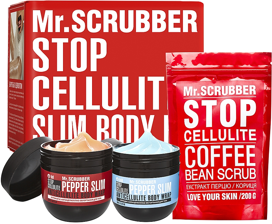 Набор - Mr.Scrubber Stop Cellulite Hot & Cold + Scrub (cr/2x250g + scrub/200g)