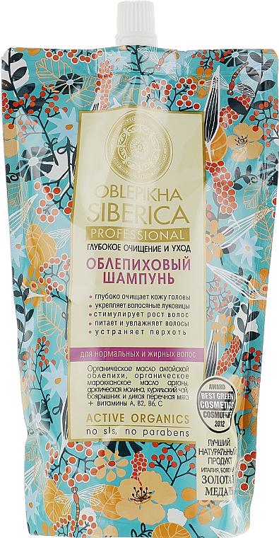 """Шампунь облепиховый для нормальных и жирных волос """"Глубокое очищение и уход"""" - Natura Siberica (дой-пак)"""