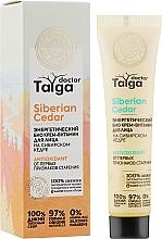 Духи, Парфюмерия, косметика Биокрем-витамин для лица от первых признаков старения - Natura Siberica Doctor Taiga Face Cream