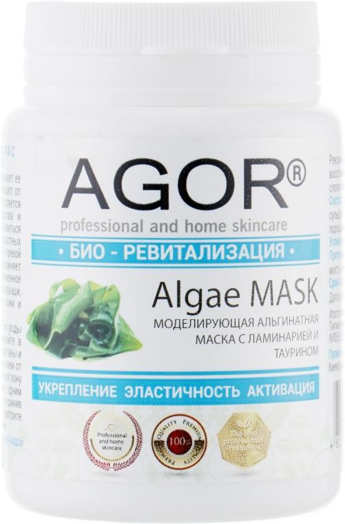 """Альгинатная маска """"Био-ревитализация"""" - Agor Algae Mask"""