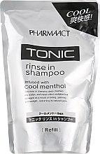 Духи, Парфюмерия, косметика Тонизирующий шампунь 2 в 1 для мужчин (Сменная упаковка) - Kumano Cosmetics Pharmaact Shampoo