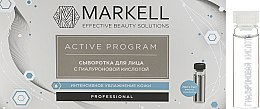 Духи, Парфюмерия, косметика Сироватка для обличчя, з гіалуроновою вислотою - Markell Cosmetics Active Program