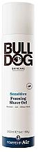 Духи, Парфюмерия, косметика Пена для бритья - Bulldog Skincare Sensitive Foaming Shave Gel