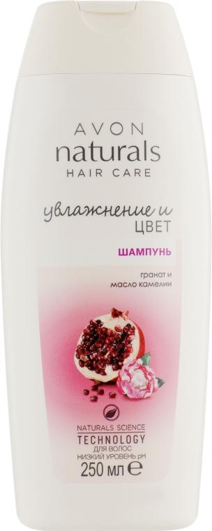 """Шампунь для волос """"Увлажнение и цвет. Гранат и масло камелии"""" - Avon Naturals Hair Care"""