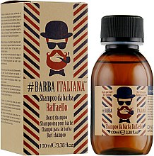 Духи, Парфюмерия, косметика Шампунь для бороды - Barba Italiana Raffaello Beard Shampoo