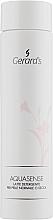 Духи, Парфюмерия, косметика Очищающее молочко - Gerard's Cosmetics Aquasense Cleansing Milk