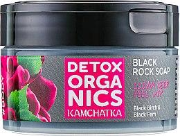 Духи, Парфюмерия, косметика Черное очищающее мыло для тебя - Natura Siberica Detox Organics Kamchatka Black Rock Body Soap