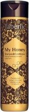 Духи, Парфюмерия, косметика Кондиционирующий шампунь для волос - Faberlic My Honey Shampoo&Conditioner