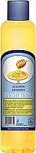 Духи, Парфюмерия, косметика Шампунь с медом - Eva Natura Nature Style Honey Shampoo