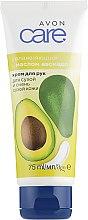 Духи, Парфюмерия, косметика Крем для рук с авокадо - Avon Care Replenishing Moisture With Avocado