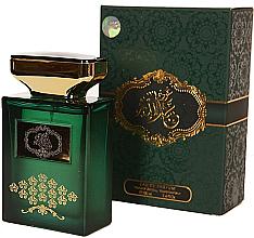 Духи, Парфюмерия, косметика My Perfumes Oud Abdulla - Парфюмированная вода