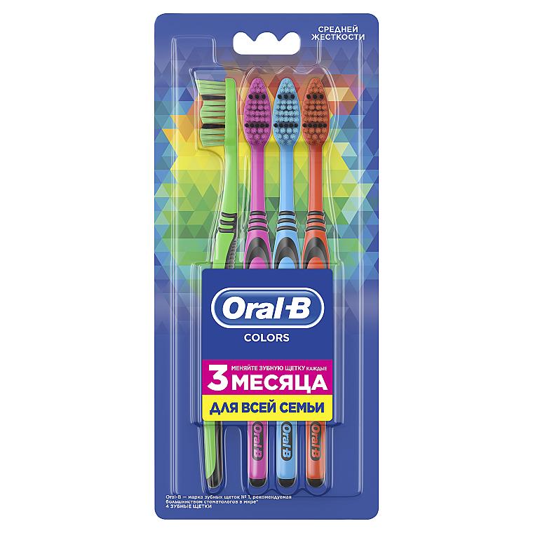 Семейный набор зубных щеток, средней жесткости - Oral-B Color Collection