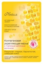 Духи, Парфюмерия, косметика Коллагеновая укрепляющая маска с пчелиным маточным молочком - Ninelle