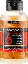 Духи, Парфюмерия, косметика Шампунь для окрашенных или мелированных волос - Mediterraneum Helenson Shampoo Color Protect 6
