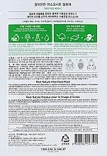 Маска-салфетка для лица c экстрактом алоэ - The Face Shop Real Nature Mask Sheet Aloe — фото N3