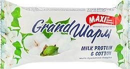 """Духи, Парфюмерия, косметика Крем-мыло твердое """"Молочный протеин и хлопок"""" - Мыловаренные традиции Grand Шарм Maxi Milk Protein & Cotton Soap"""