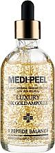 Духи, Парфюмерия, косметика Антиоксидантная сыворотка для лица - Medi Peel Luxury 24K Gold Ampoule