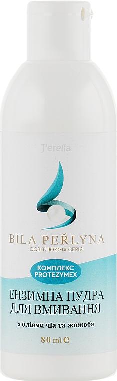 Энзимная пудра для умывания - J'erelia Bila Perlyna