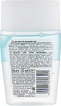 Двухфазная жидкость для демакияжа глаз - Lirene Beauty Care Gentle Double Phase Eye Make-up Remover — фото N2
