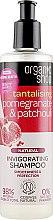 "Духи, Парфюмерия, косметика Шампунь для волос ""Гранат и пачули"" - Organic Shop"