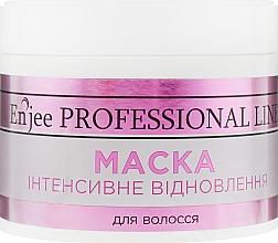 """Духи, Парфюмерия, косметика Маска для волос """"Интенсивное восстановление"""" - Enjee Professional Line"""