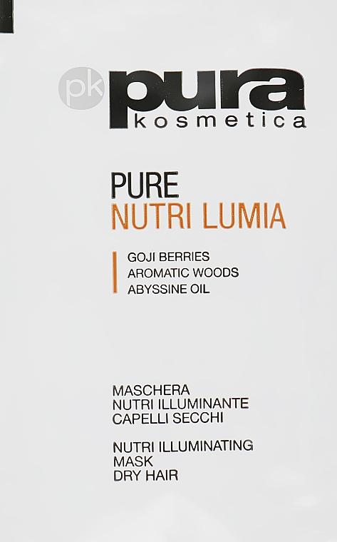 Маска для блеска сухих волос - Pura Kosmetica Nutri Lumia Mask (пробник)