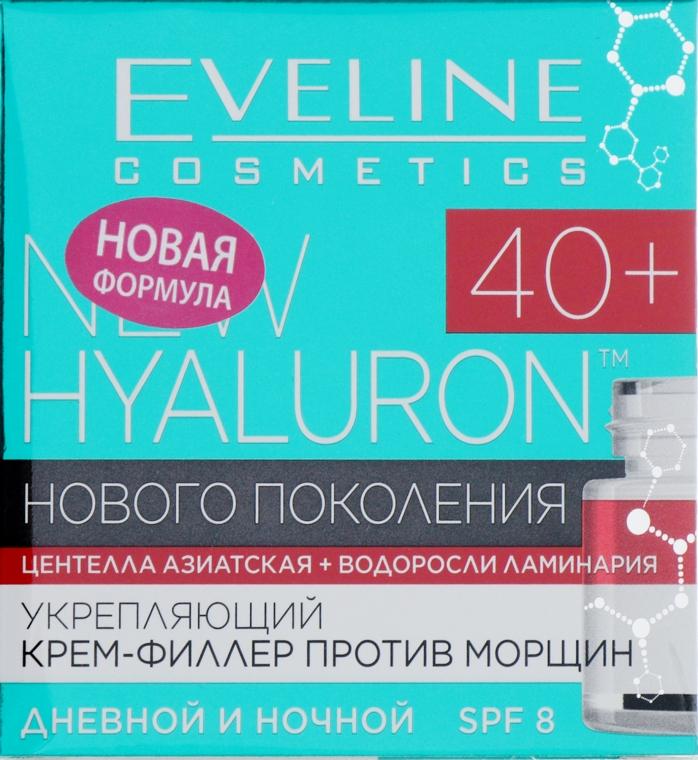 Концентрированный дневной и ночной крем - Eveline Cosmetics 4D BioHyaluron 40+