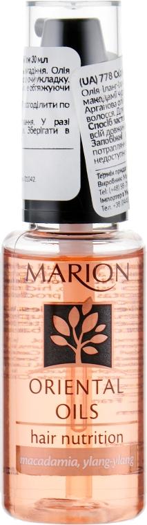 """Масло для волос """"Питательное"""" - Marion Oil"""