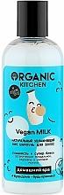Духи, Парфюмерия, косметика Натуральный увлажняющий шампунь для волос - Organic Shop Organic Kitchen Vegan Milk
