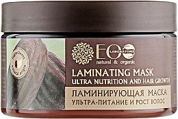 "Духи, Парфюмерия, косметика Ламинирующая маска для волос ""Аргентинское жожоба"" - ECO Laboratorie Laminating Hair Mask"