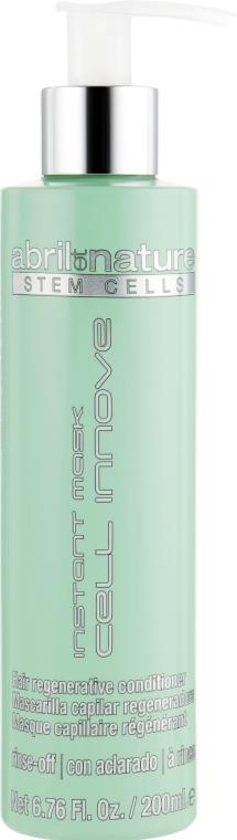 Маска для пористых и поврежденных волос - Abril et Nature Cell Innove Instant Mask
