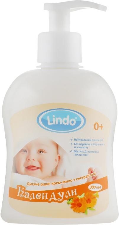 Жидкое крем-мыло детское с экстрактом календулы - Lindo