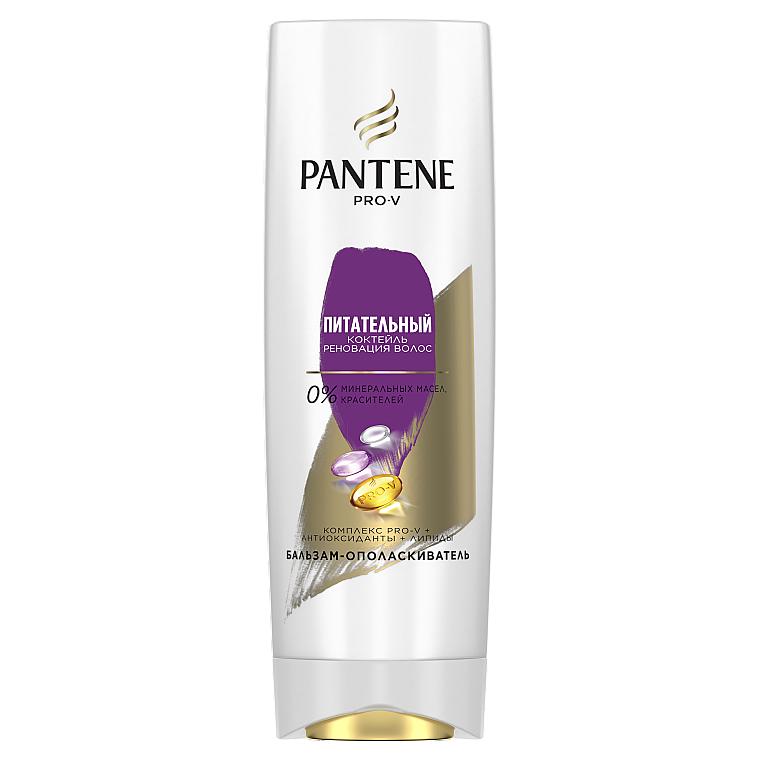 """Бальзам для волос """"Питательный коктейль"""" - Pantene Pro-V Conditioner"""