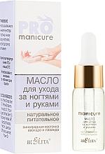 Духи, Парфюмерия, косметика Масло для ухода за ногтями и руками натуральное - Bielita Pro Manicure Oil