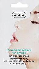 """Духи, Парфюмерия, косметика Маска для жирной кожи """"Микробиомный баланс"""" - Ziaja Microbiom Face Mask"""